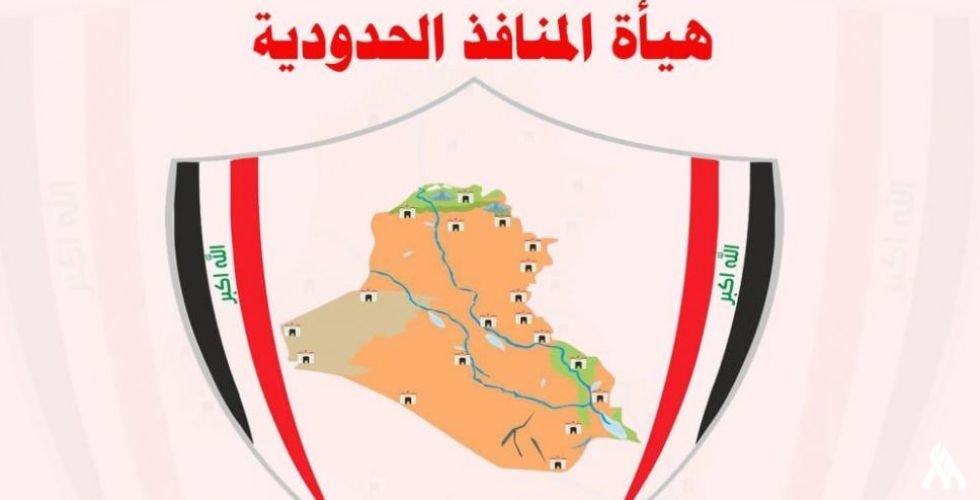 http://www.imamhussain-fm.com/public/public/uploads/55538-112020191818415dd55951b26dc.jpg