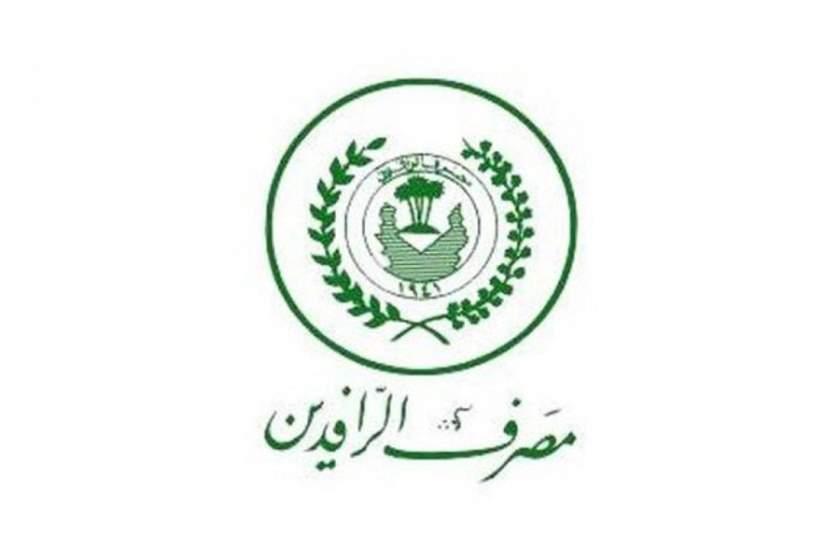 http://www.imamhussain-fm.com/public/public/uploads/55541-112020191832225dd55c861ab9e.jpg