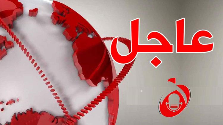 http://www.imamhussain-fm.com/public/public/uploads/58264-060620202000145edbcb9ebe0b2.jpg