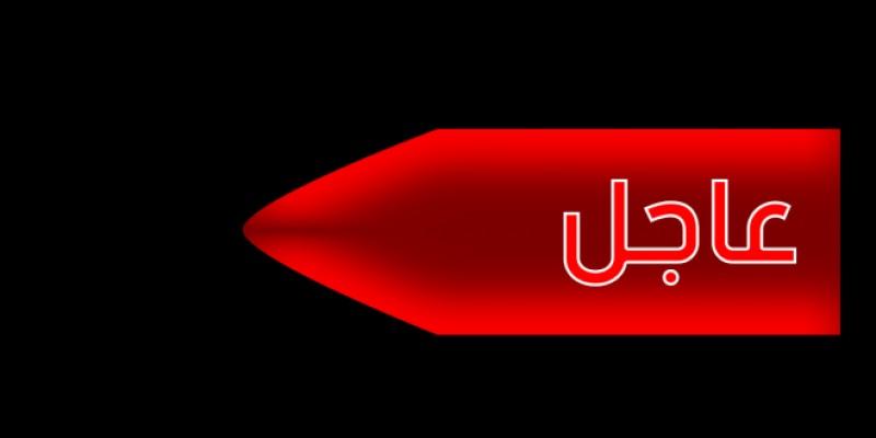 http://www.imamhussain-fm.com/public/public/uploads/58266-060620202004585edbccbaeb00c.jpg