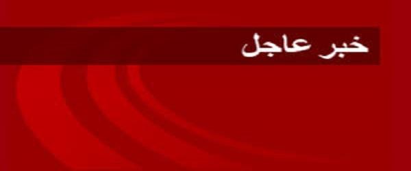 http://www.imamhussain-fm.com/public/public/uploads/58267-060620202008165edbcd8079ef9.jpg