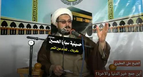 http://www.imamhussain-fm.com/public/public/uploads/58689-072320200929045f192e301c282.jpg