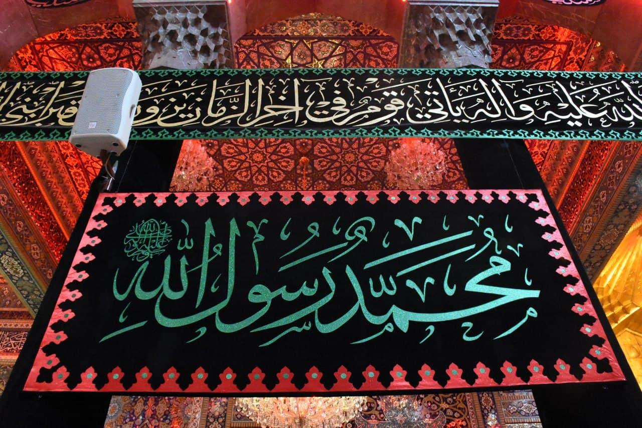 http://www.imamhussain-fm.com/public/public/uploads/65536-10062021103203615d50f328e83.jpg